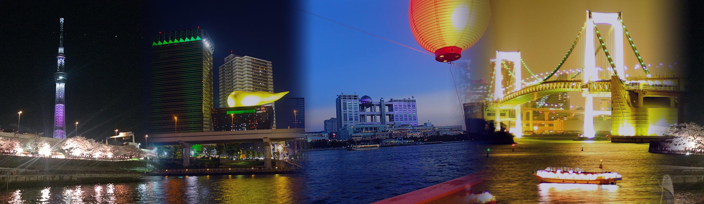 浅草などの東京湾内周遊コースで江戸さんぽ|屋形船 山田屋トップ画像